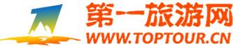 国际 - 第一旅游网