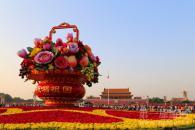 北京金山岭长城