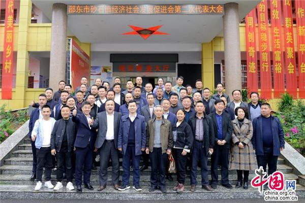 湖南邵东:砂石镇企业家募集资金 资助困难学生